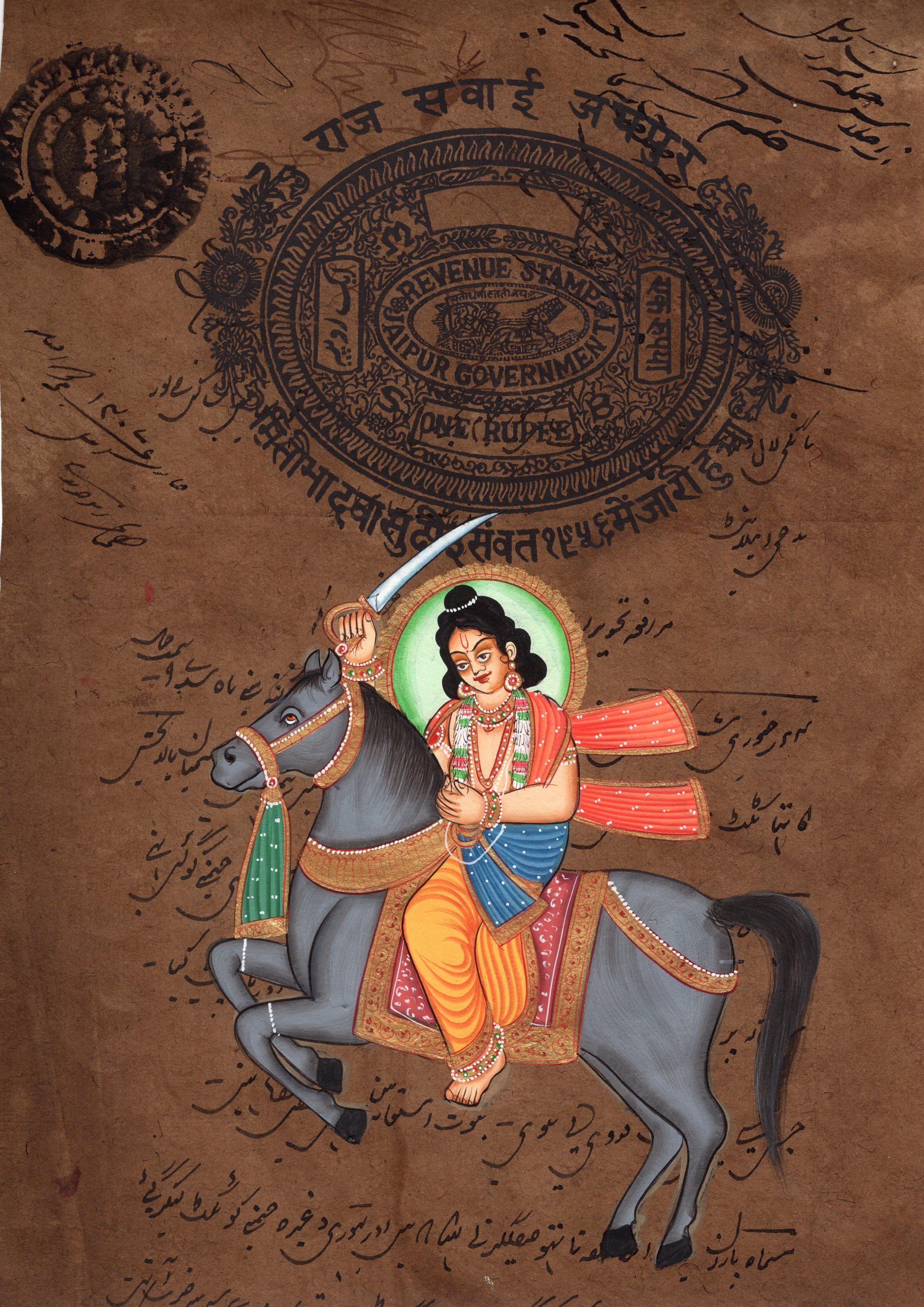 Avatar Papercraft Kalki Tenth Vishnu Avatar Painting Handmade Stamp Paper Indian Hindu