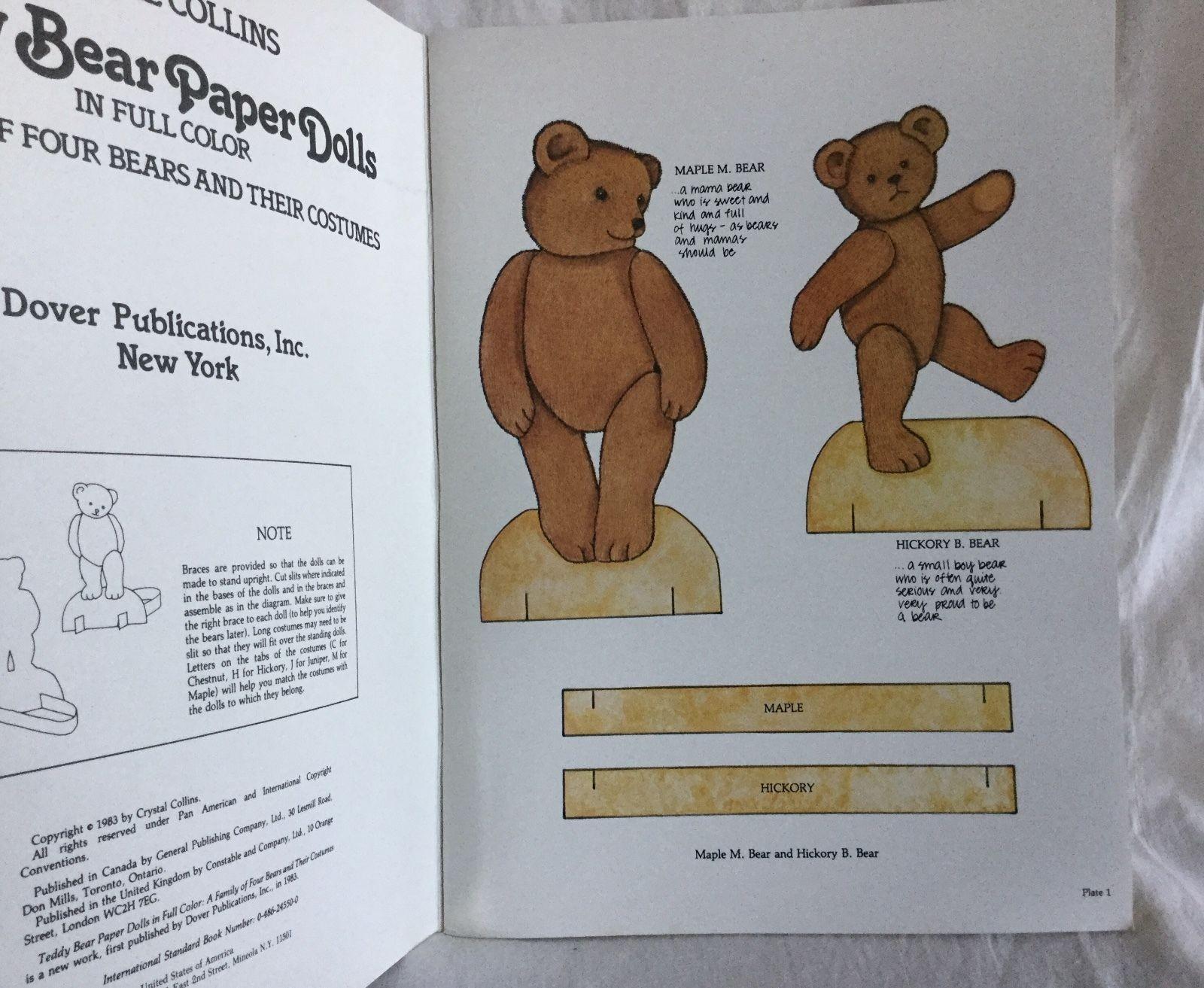 Bear Papercraft S L1600 Jpeg Image 1600 — 1313 Pixels