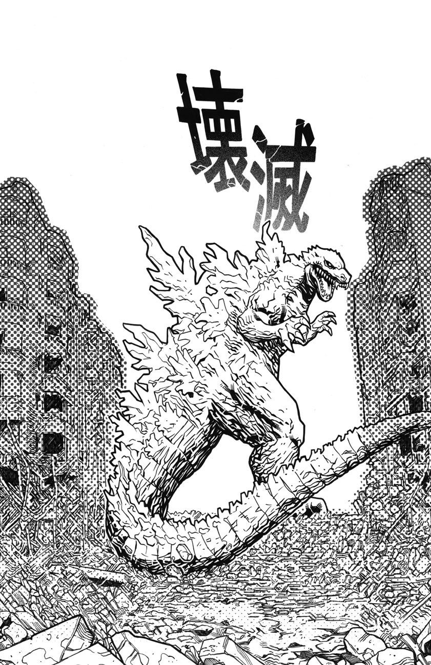 Godzilla Papercraft Godzilla Coloring Pages Free Crafting