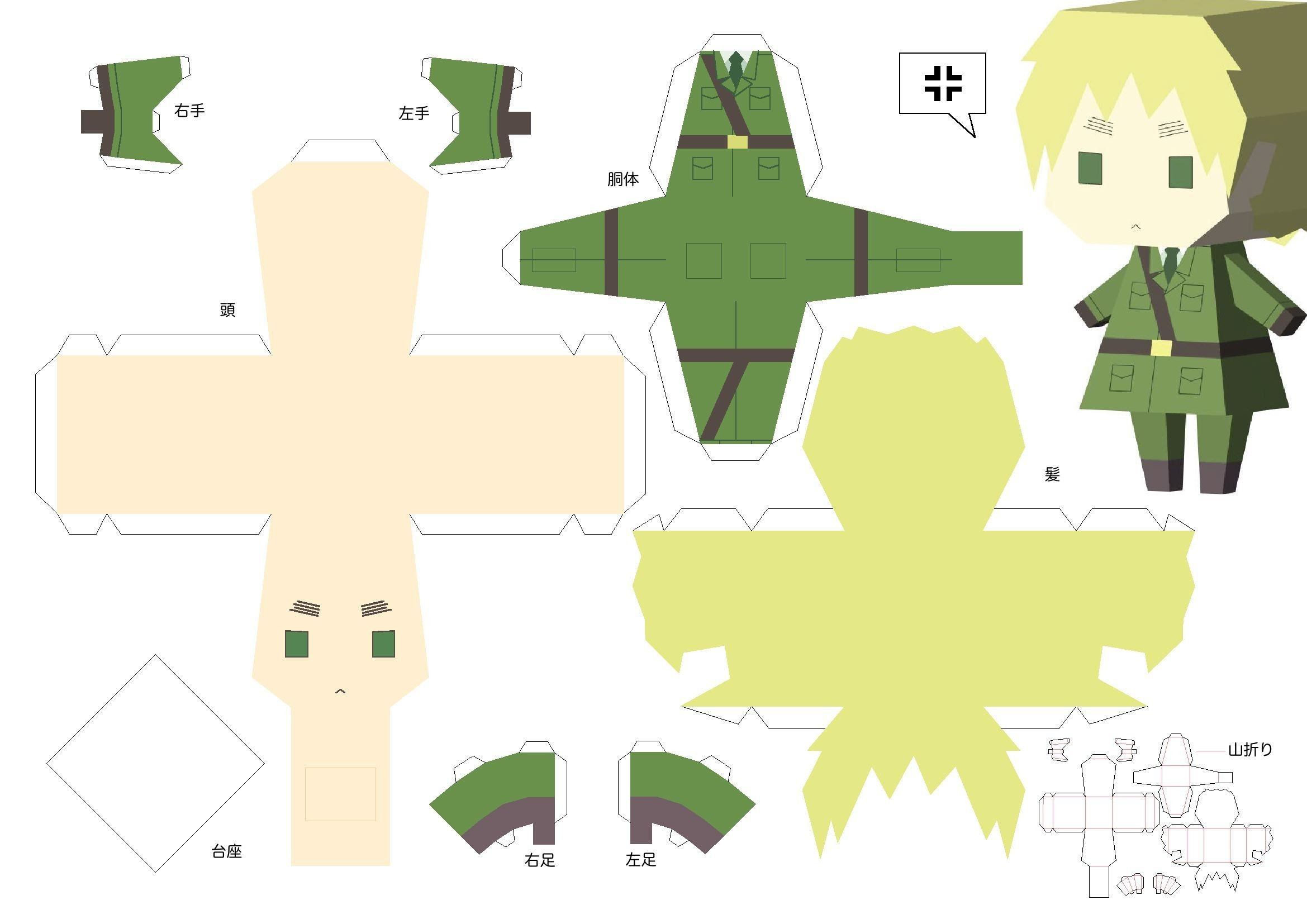 Hetalia Papercraft Japan Hetalia ♥ Papercraft Pinterest