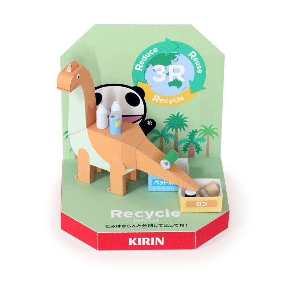 Kirin Papercraft エコサウムス 3d Cards Pinterest
