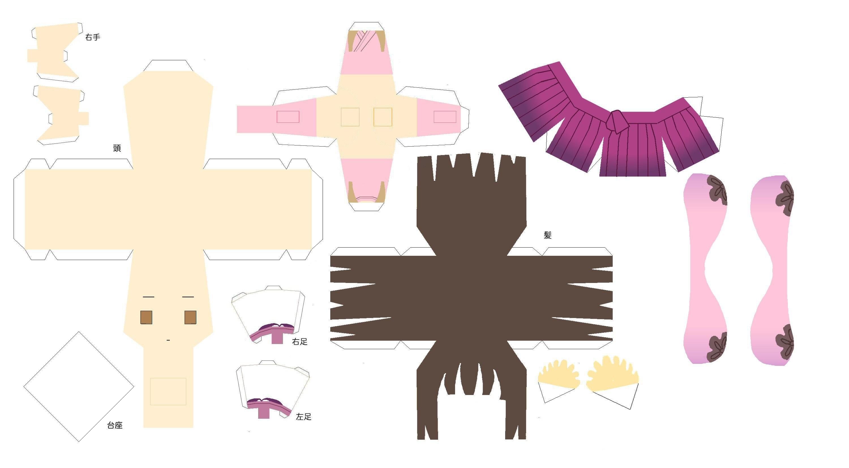 Kuroshitsuji Papercraft Nyo Romano Papercraft Crafts & Ideas Diy