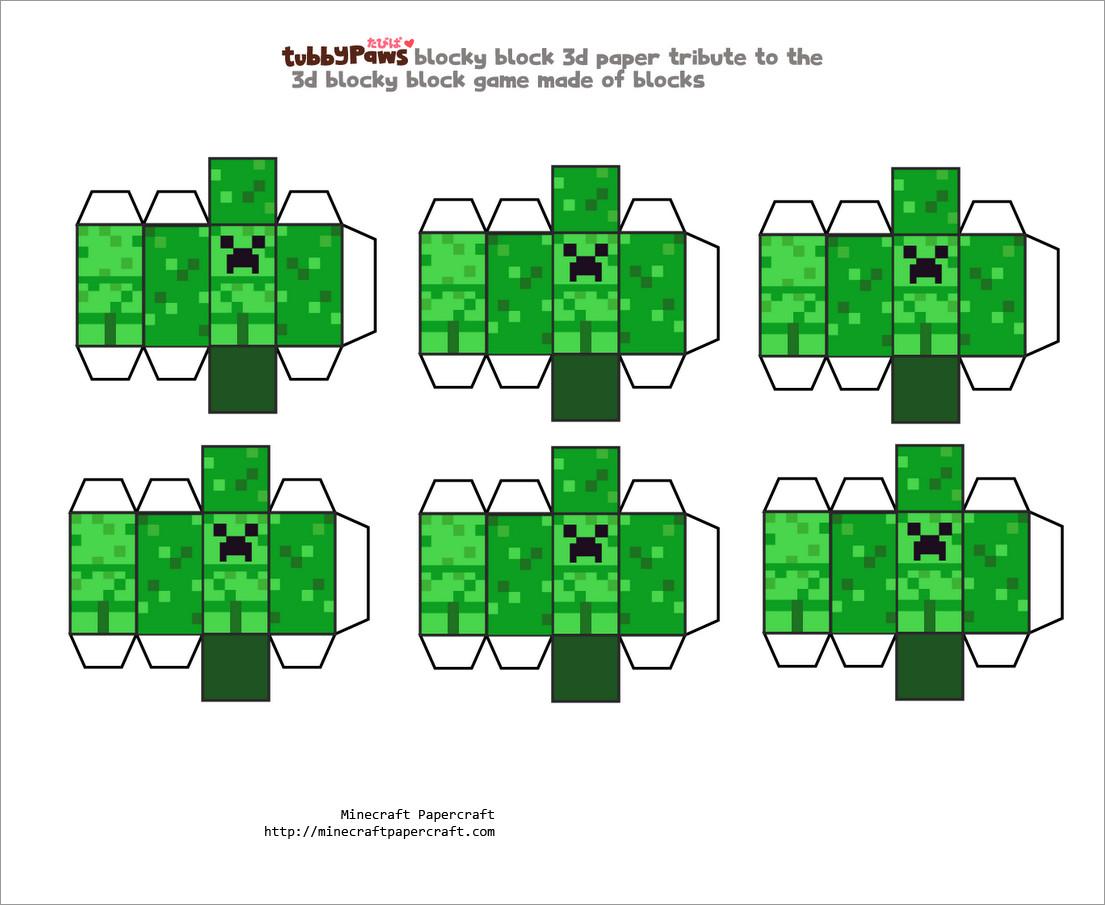 Minecraft Papercraft Models Papercraft Templates Minecraft Free Download