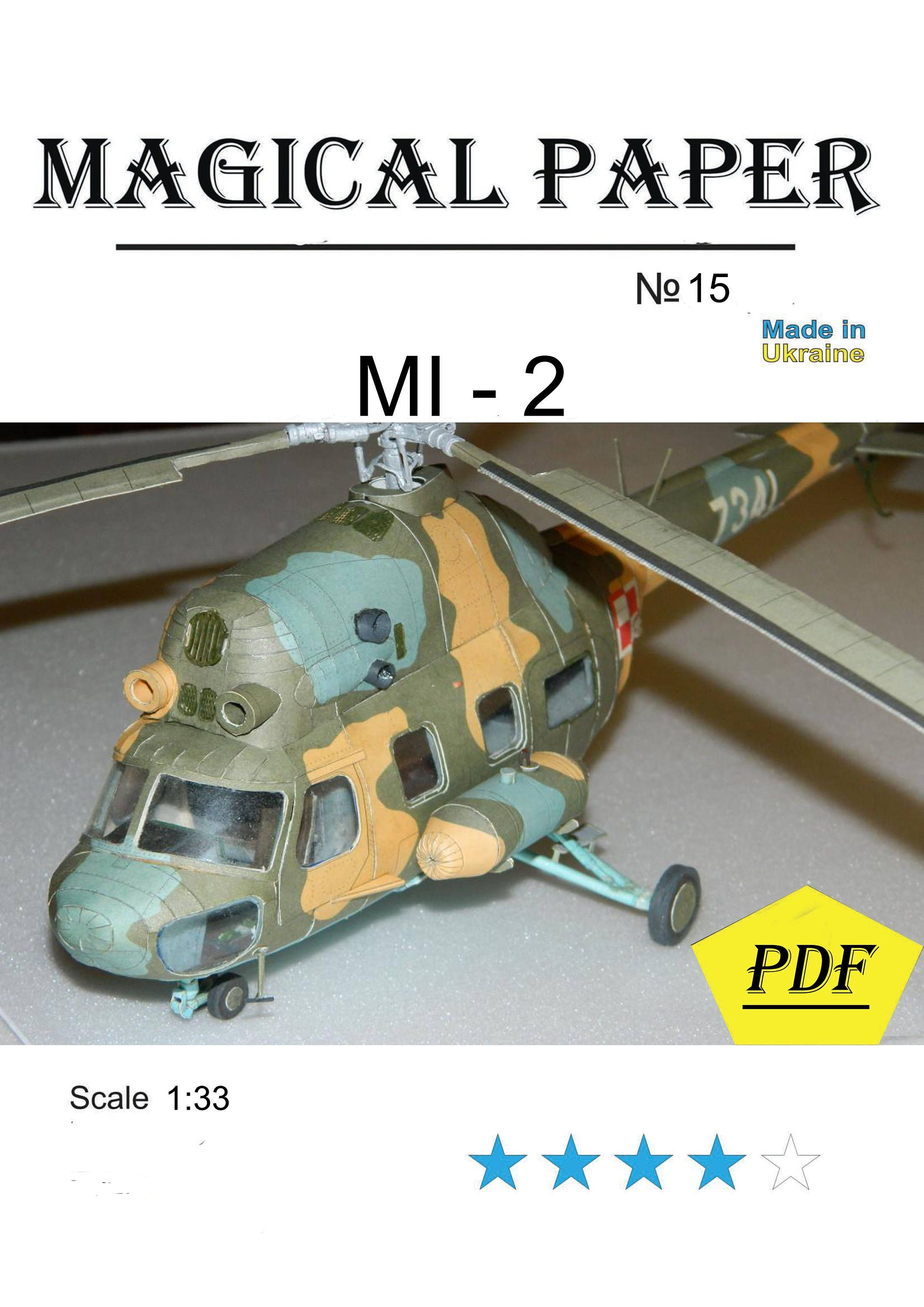 Motorcycle Papercraft Helicopter Mi 2 Paper Model Kit 3d Paper Craft Model Printable
