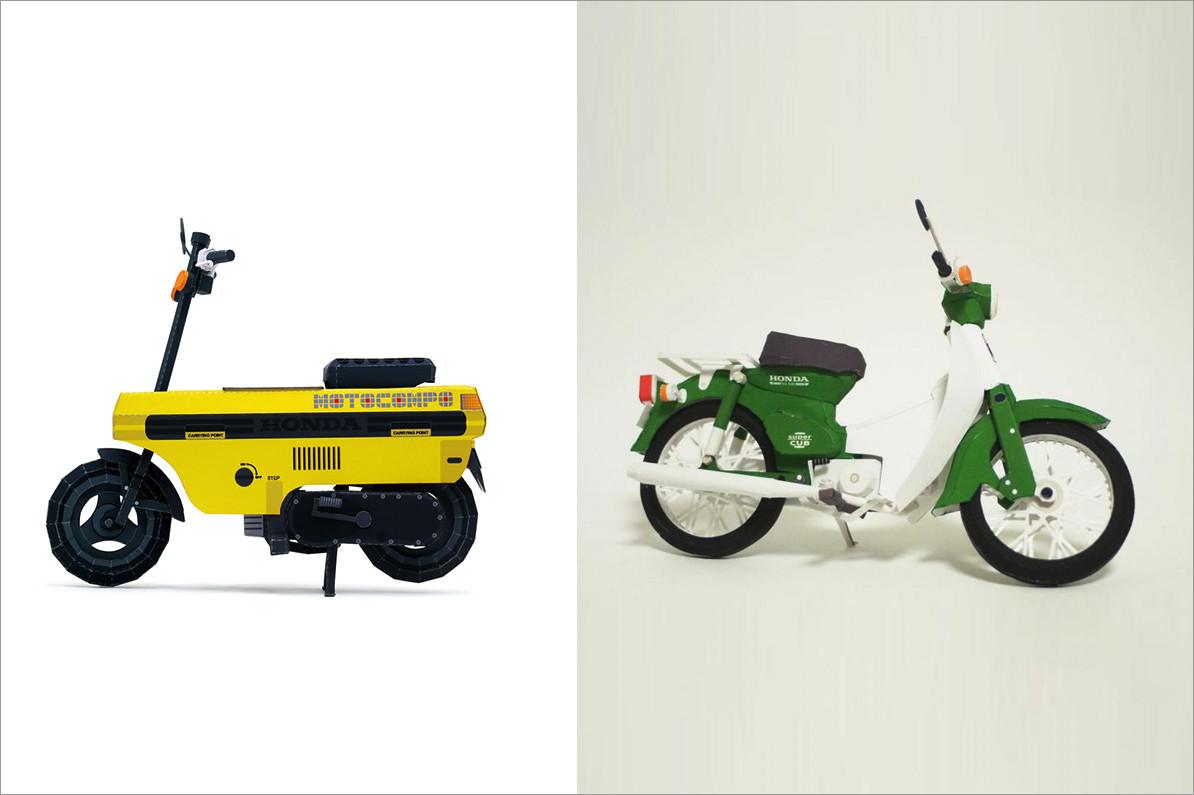 Motorcycle Papercraft Honda Papercraft Model Motocpmpo and Supercub