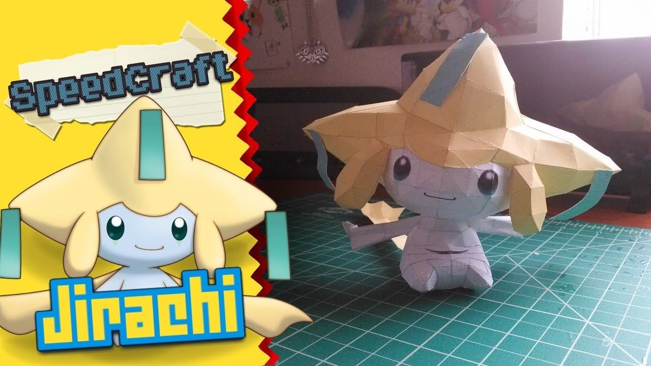 Nintendo Papercraft Pokemon Papercraft Jirachi Papercraft Pinterest