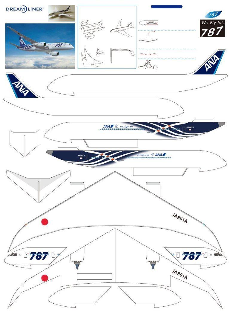 Papercraft Aircraft Airplane B787 01 3d Papr Model 3d Puzzle Pinterest