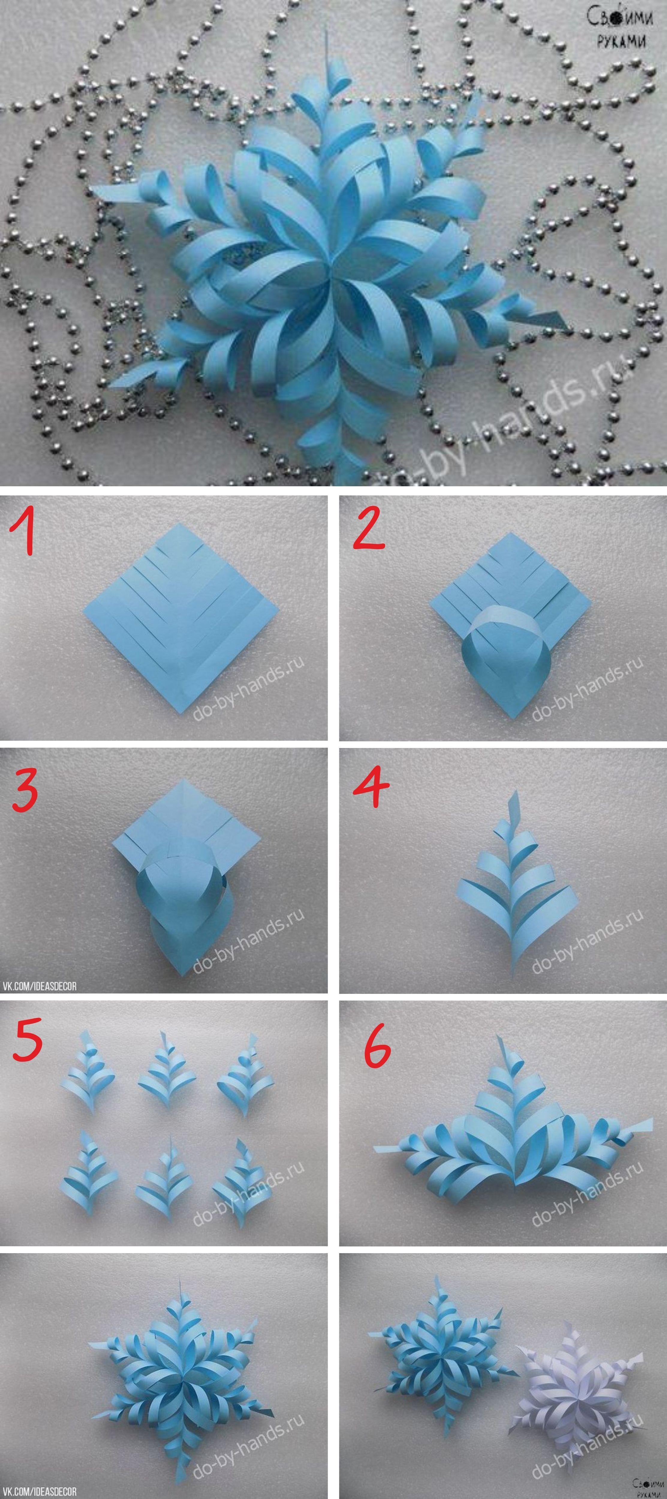 Papercraft Artists Снежинка из шести квадратиков бумаги каждый размером 9х9 см