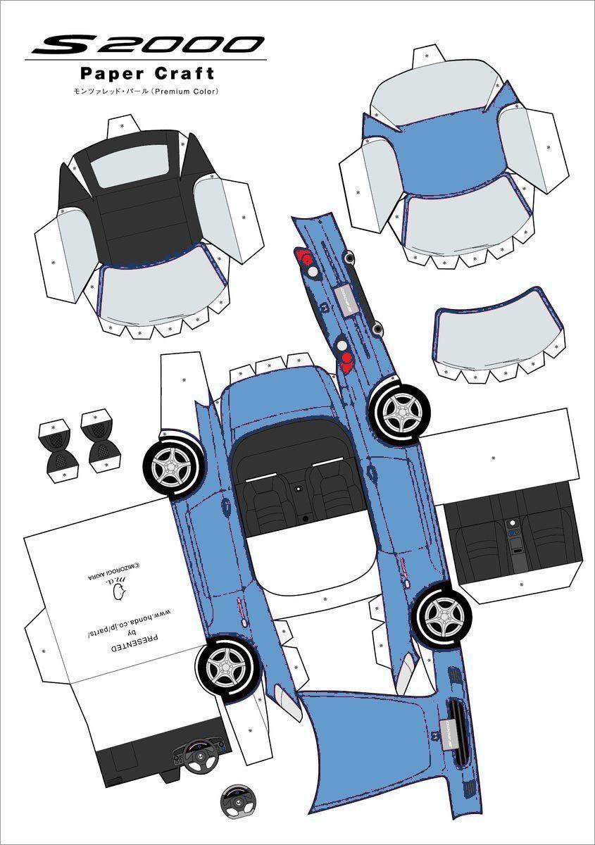 Papercraft Car Papercraft Car Honda S2000