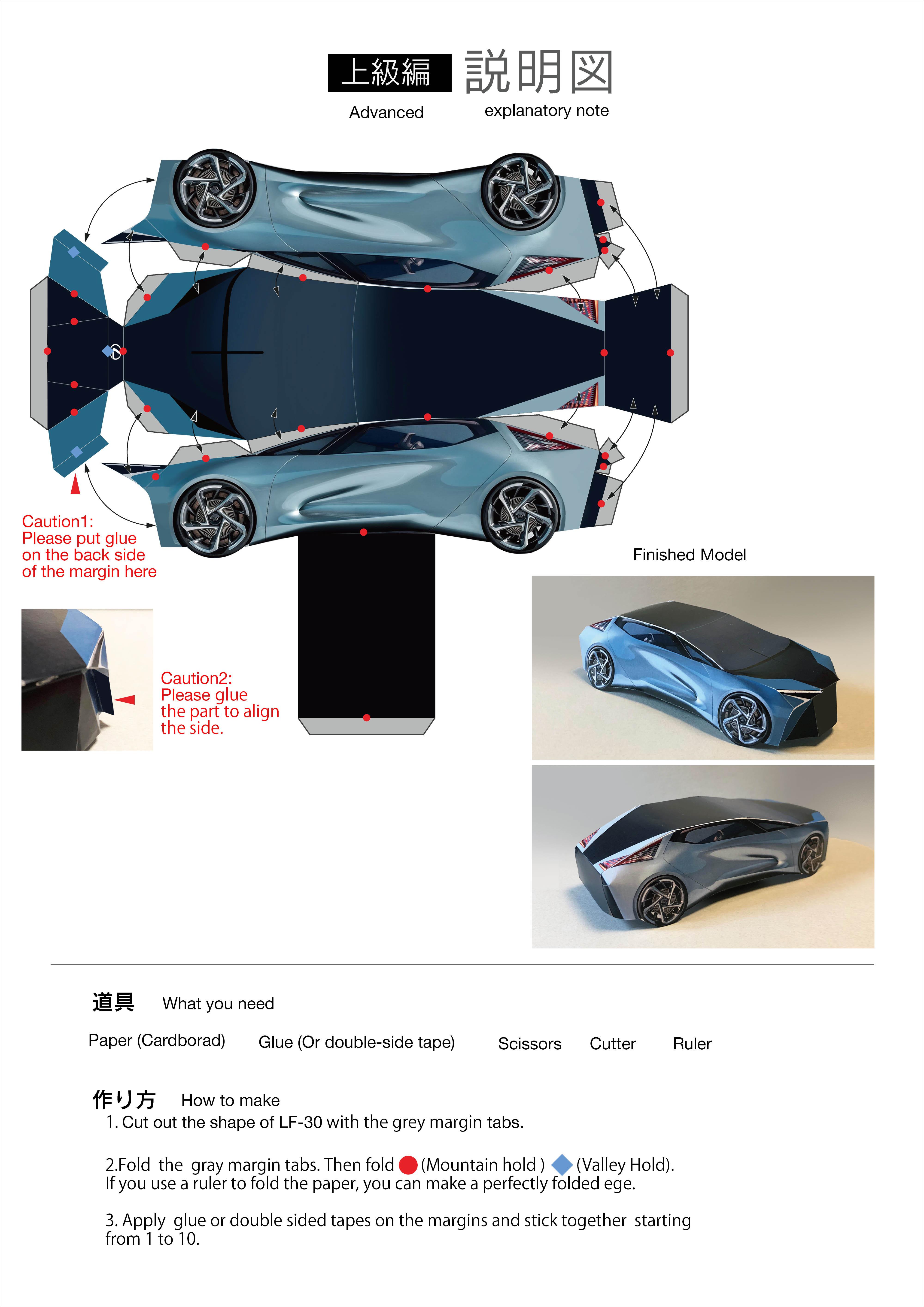 Papercraft Car Papercraft Car Lexus Lf 30 Electrified