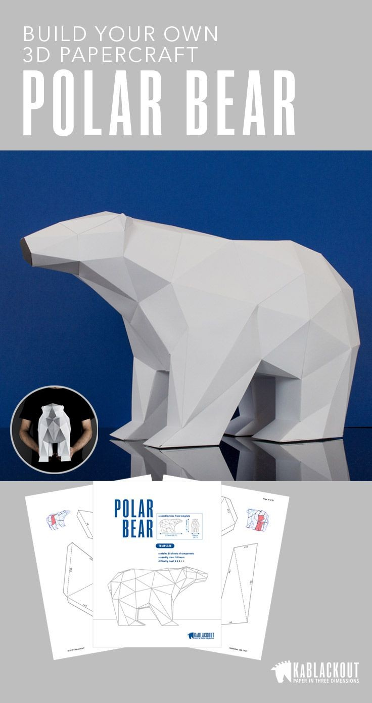 Papercraft Illusion Polar Bear Template Low Poly 3d Papercraft Templates