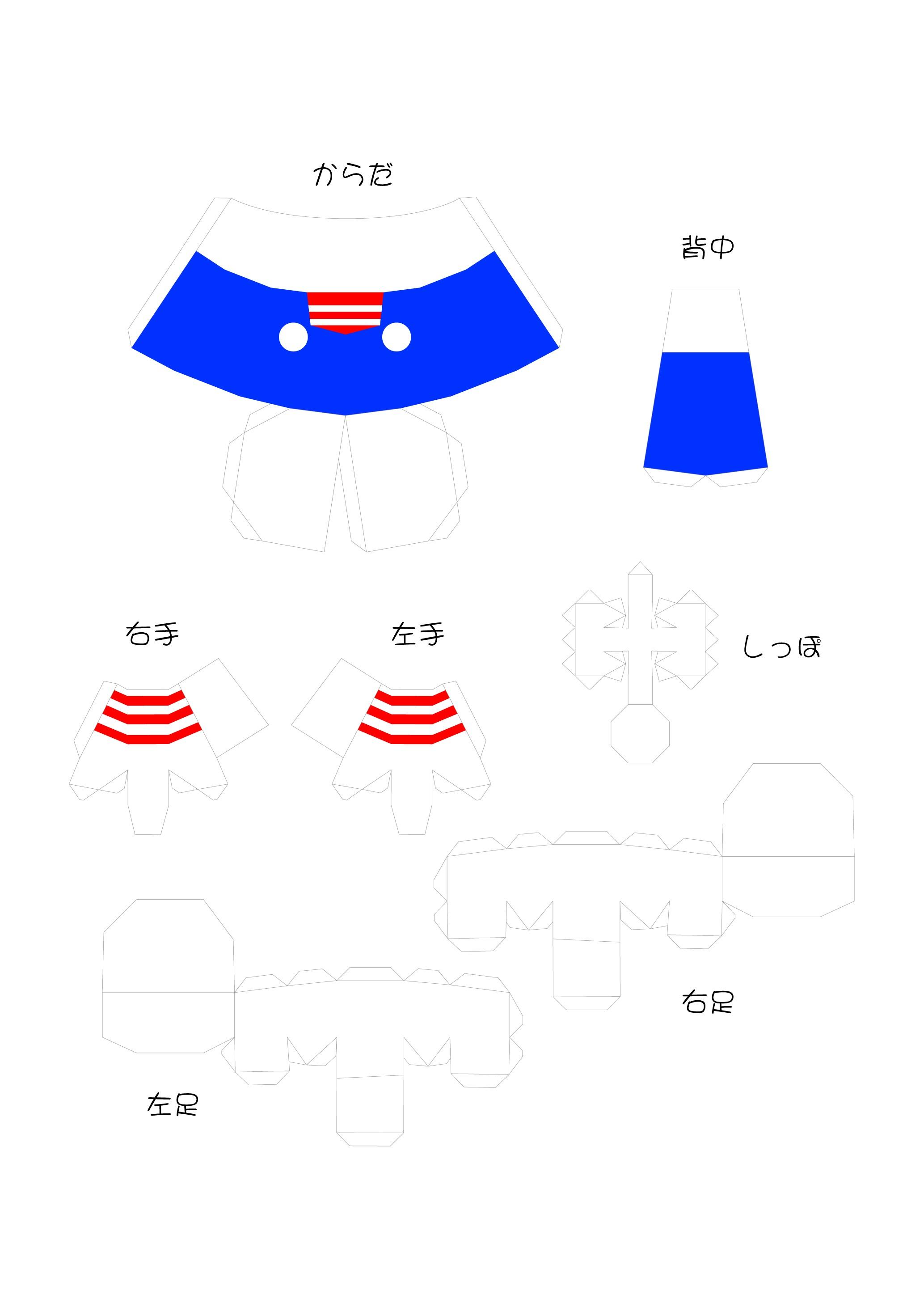 Papercraft Kits Hello Kitty Papercraft 2b 2067—2923