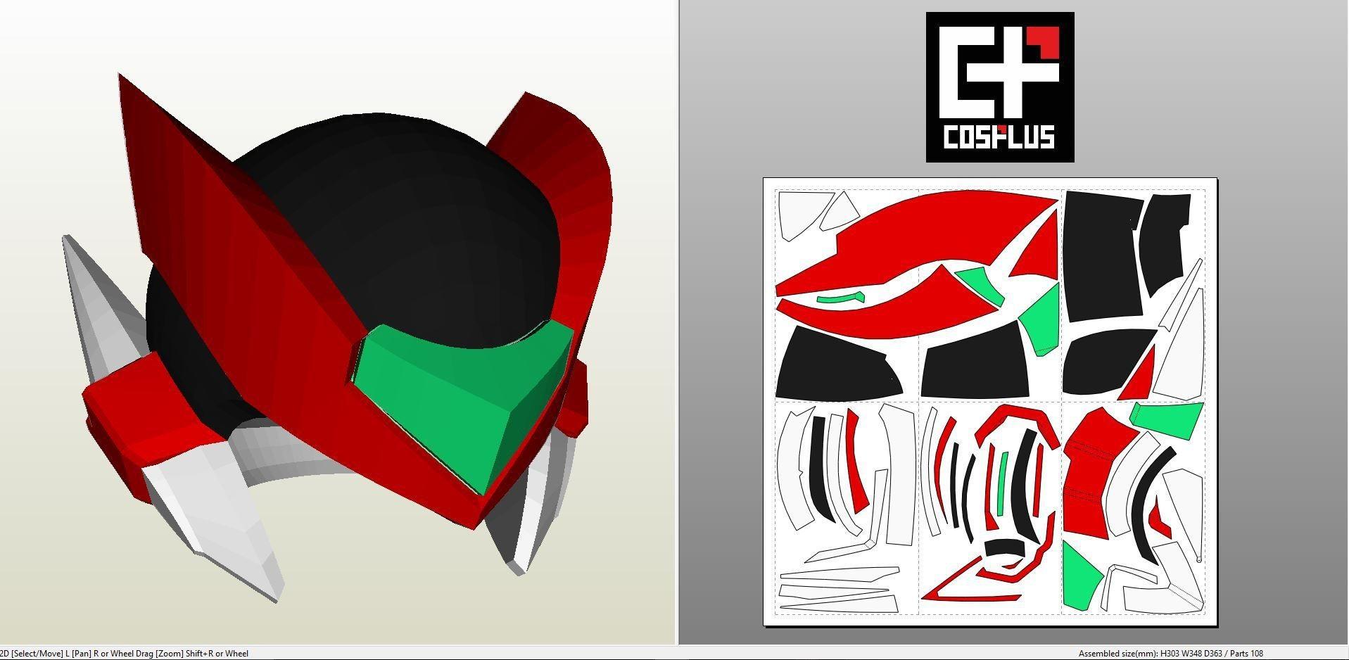 Papercraft Mask Papercraft Pdo File Template for Megaman Zero Helmet Foam