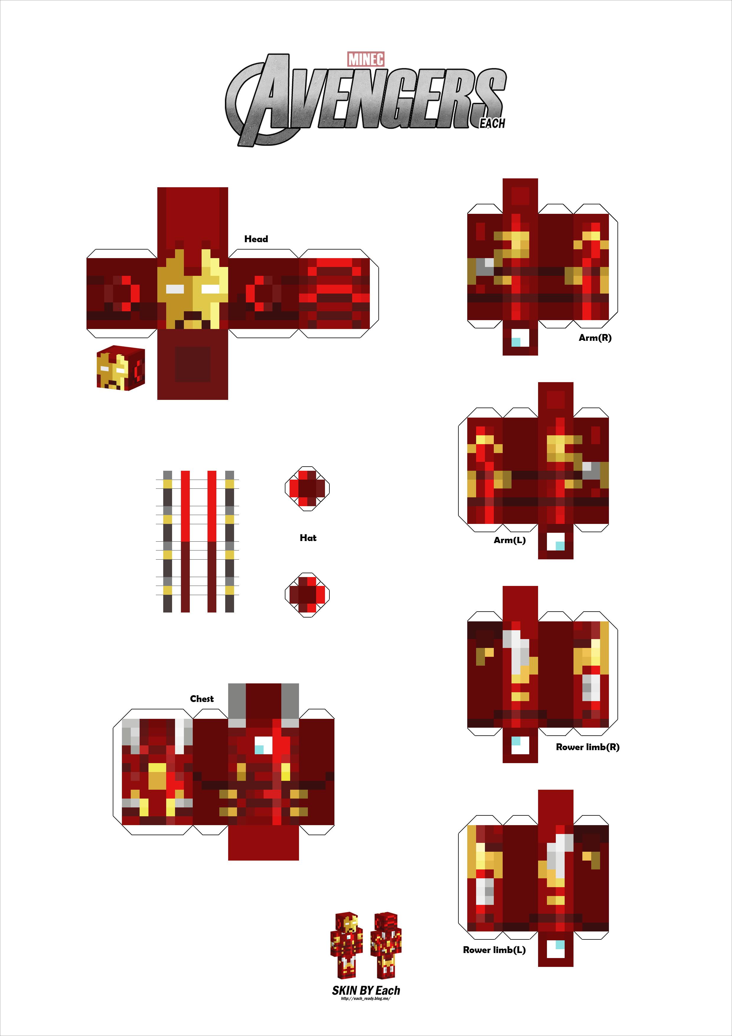 Papercraft Minecraft Skins Papercraft Captain America and Iron Man