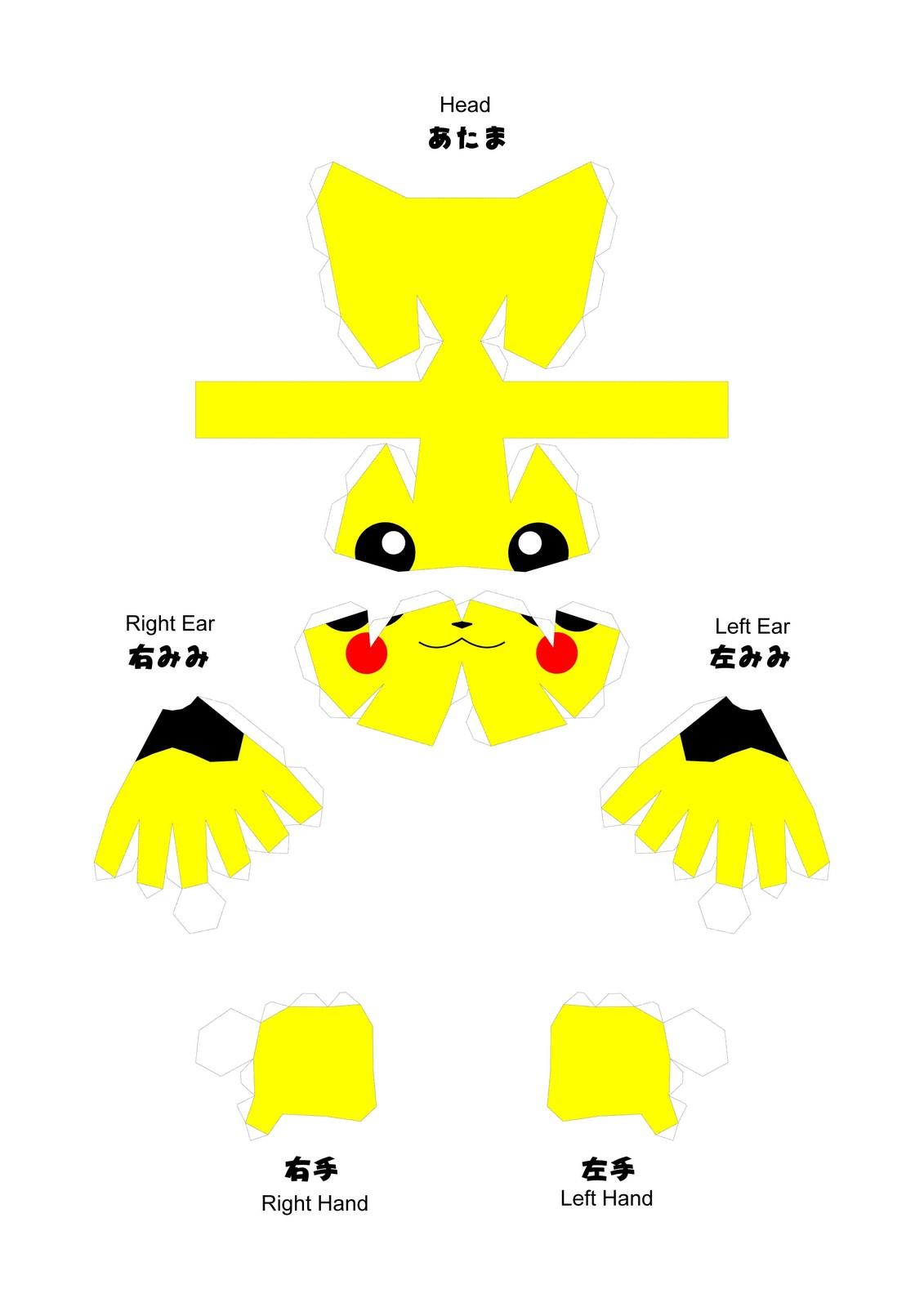 Papercraft Pokemon Pikachu Pikachu D Awesome Little Pikachu Paper Craft Papercrafts Awesome