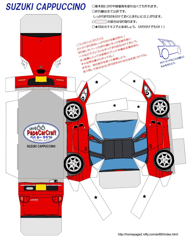 Papercraft Simple Imprima Recorte E Cole Seu Papercraft De Carro ´nibus Ou Caminh£o