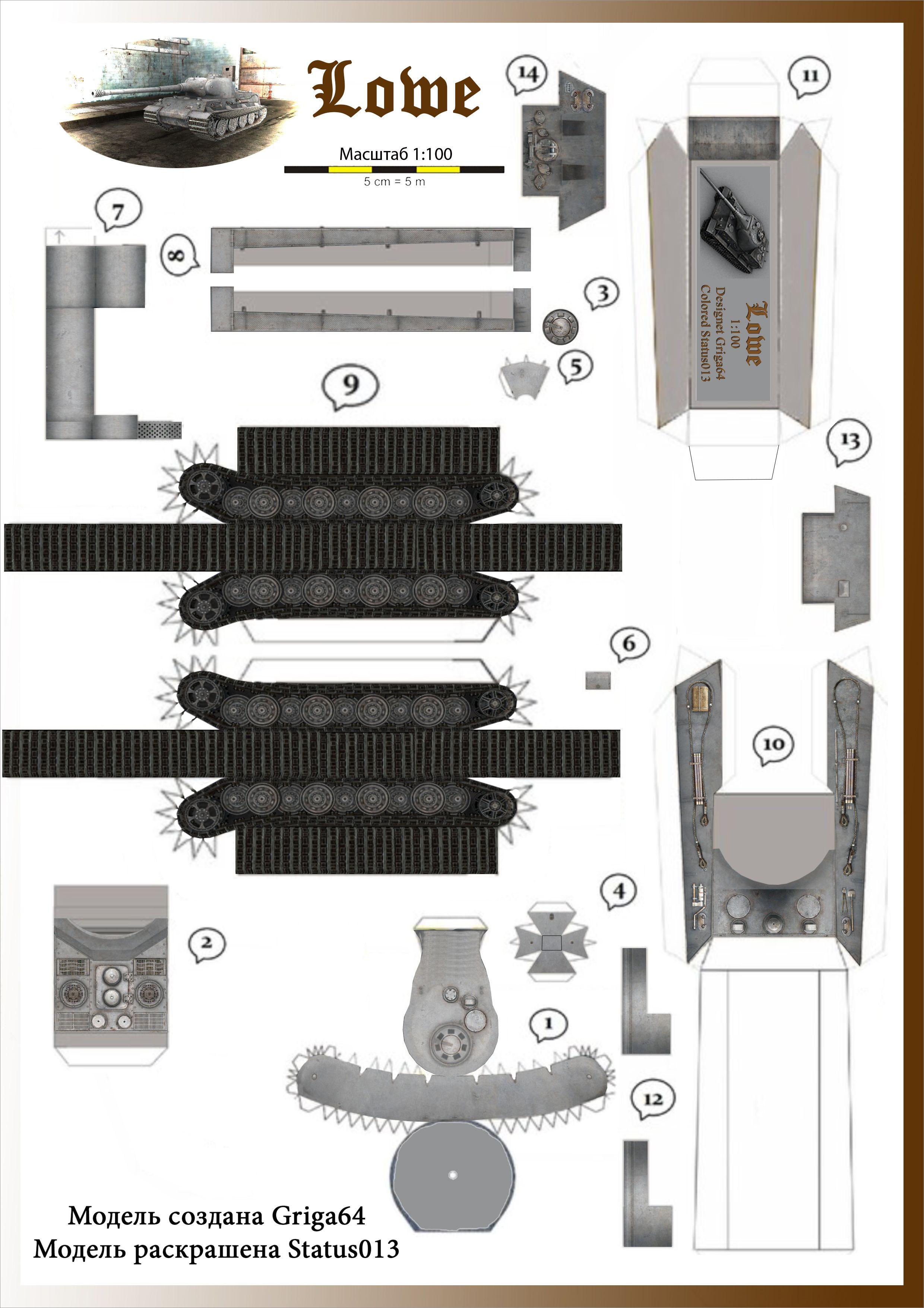 Papercraft Tank Tank Papercraft Model Download Free