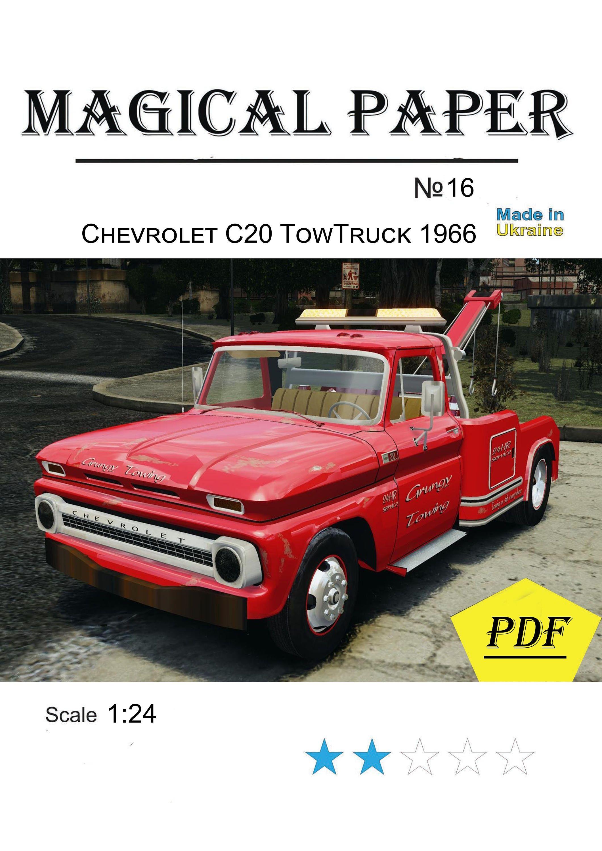 Papercraft Truck Paper Model Kit Chevrolet C20 towtruck 1966 Papercraft 3d Paper