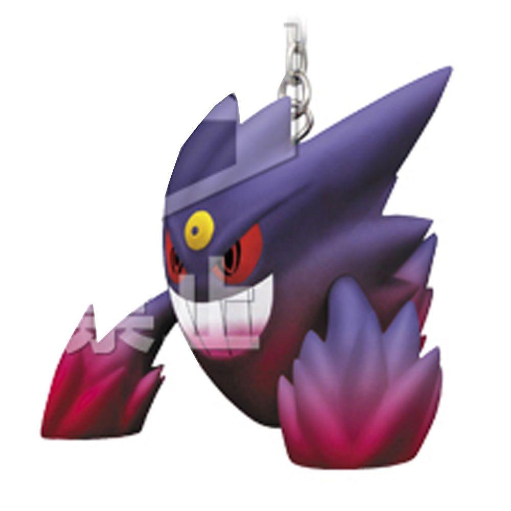 Rayquaza Papercraft Pokemon Xy Real Figure Mega Gengar Keychain Keyholder Ring Banpresto