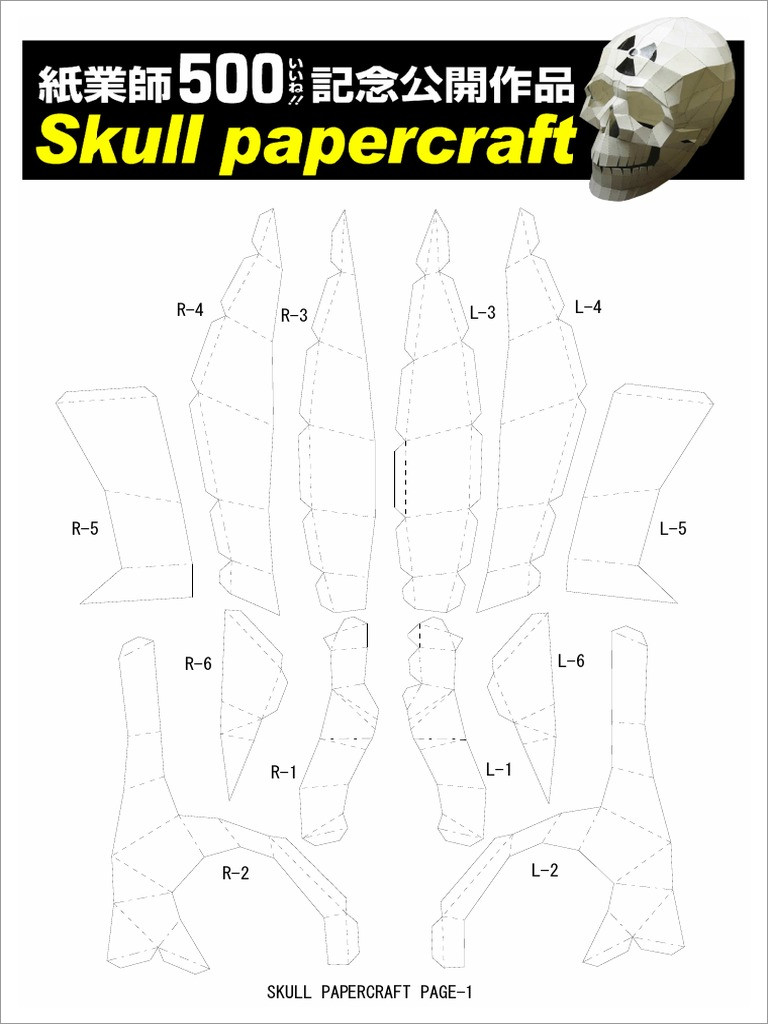 Skull Papercraft Skull Papercraft Template