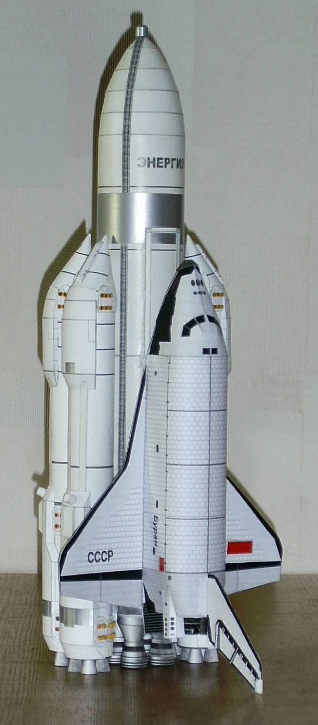 Spaceship Papercraft Buran Energia Papercraft Pinterest