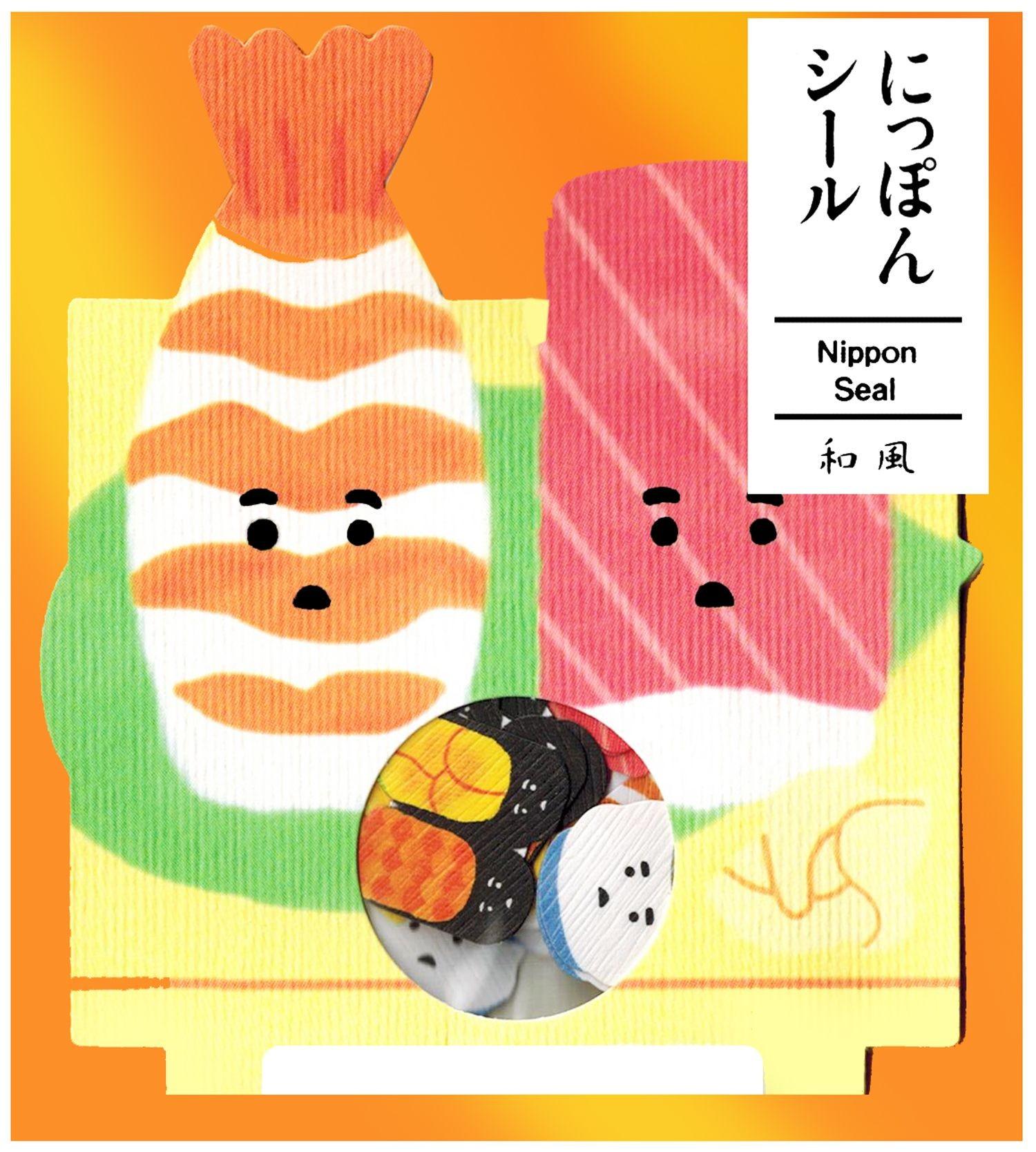 Sushi Papercraft Mind Wave Washi Paper Sticker Sack Sushi