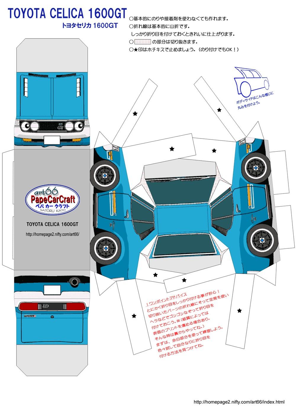 Toyota Papercraft Imprima Recorte E Cole Seu Papercraft De Carro ´nibus Ou Caminh£o
