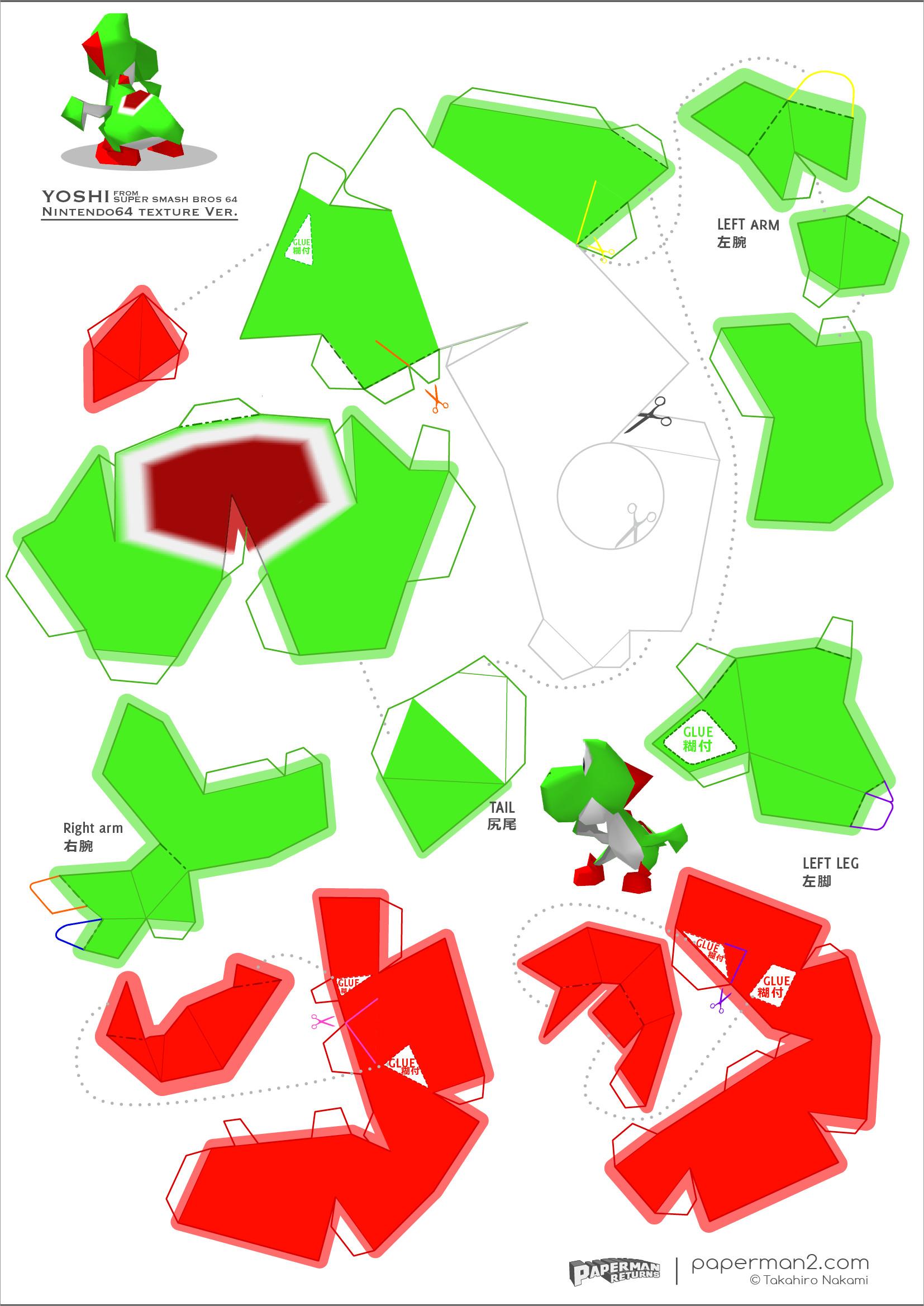 Yoshi Papercraft Papercraft Yoshi Download Free